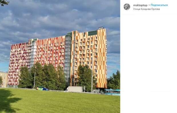 Фото дня: тучи повисли над домом на Комдива Орлова