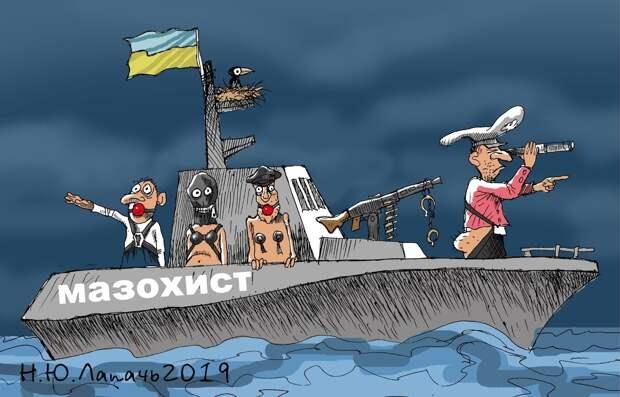 Старый одессит за украинскую «пэрспэктиву»