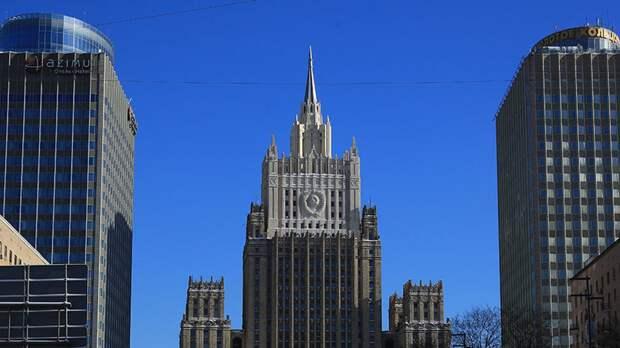 МИД России назвал, каким будет число сотрудников дипмиссий России и Чехии