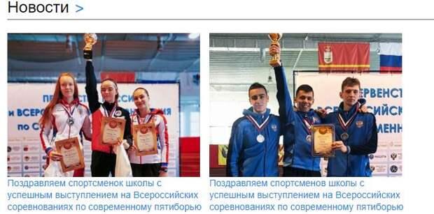 Спортсмены из Северного завоевали награды на Всероссийских соревнованиях