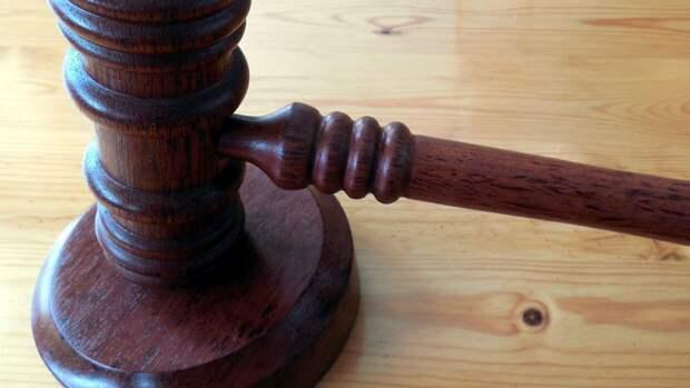 Недвижимость экс-губернатора Белозерцева арестовали по решению суда