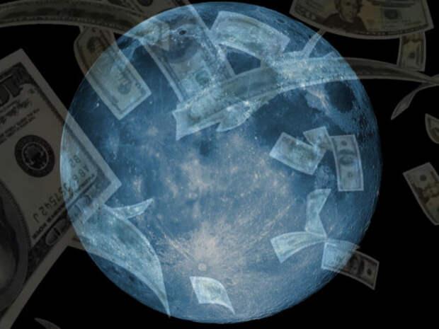 Гороскоп финансов с 10 по 16 августа