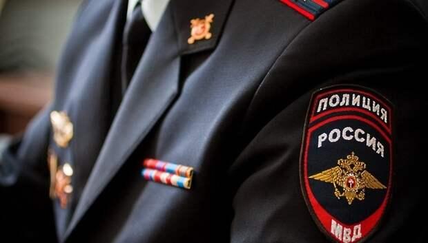 Воробьев вручил награды представителям подмосковной полиции