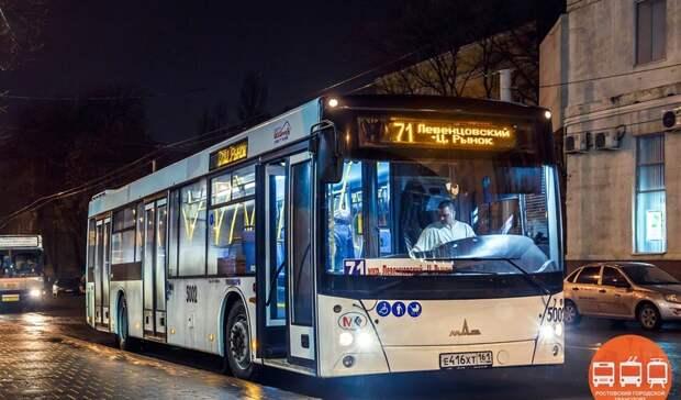 Маршрут автобуса №71 продлят с мая в Ростове