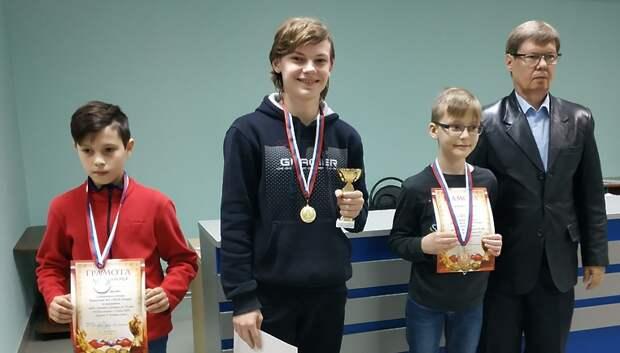 В Подольске определили победителей и призеров детского шахматного турнира