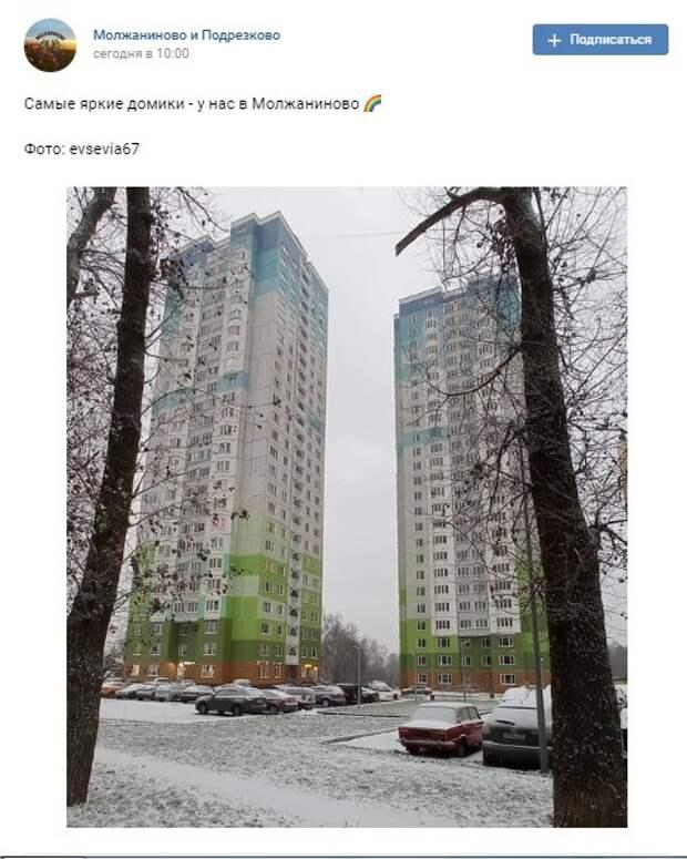 Фото дня: самые яркие дома – на Синявинской
