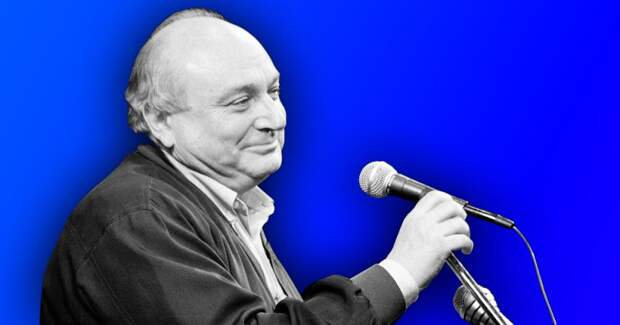 ⚡️ Умер Михаил Жванецкий