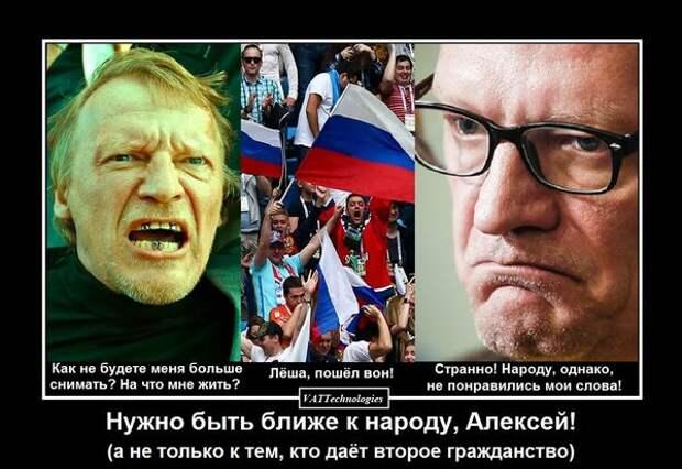 Конец «капустной заготовки» Алексея Серебрякова?