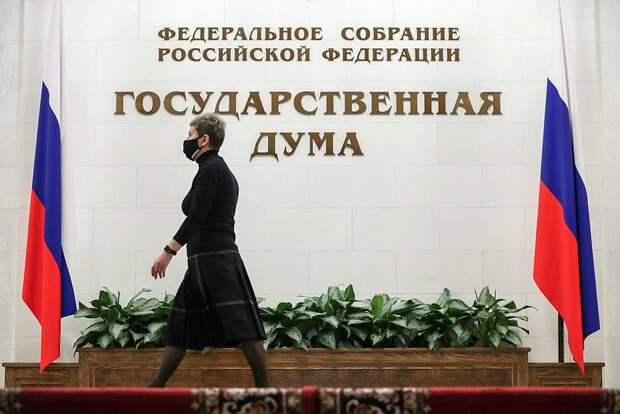 Госдума отказалась освобождать ветеранов ВОВ от коммунальных платежей. Как голосовали депутаты от Томской области