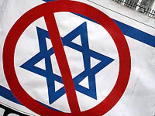 Конгресс Миссисипи запретил бойкот Израиля