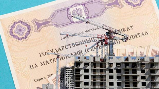 Упростить использование материнского капитала предложили в Госдуме