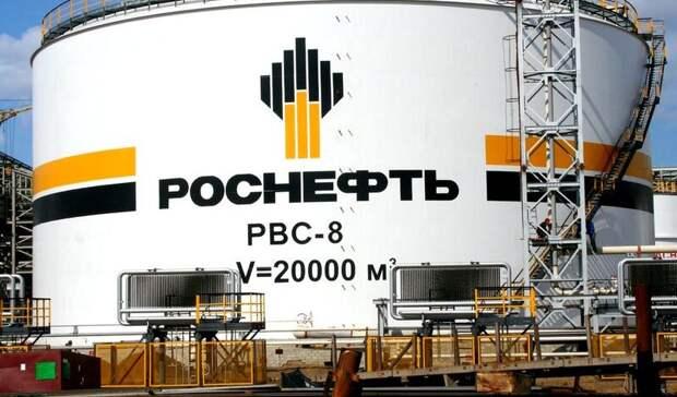 Пандемия наказала «Роснефть» на5млрд рублей
