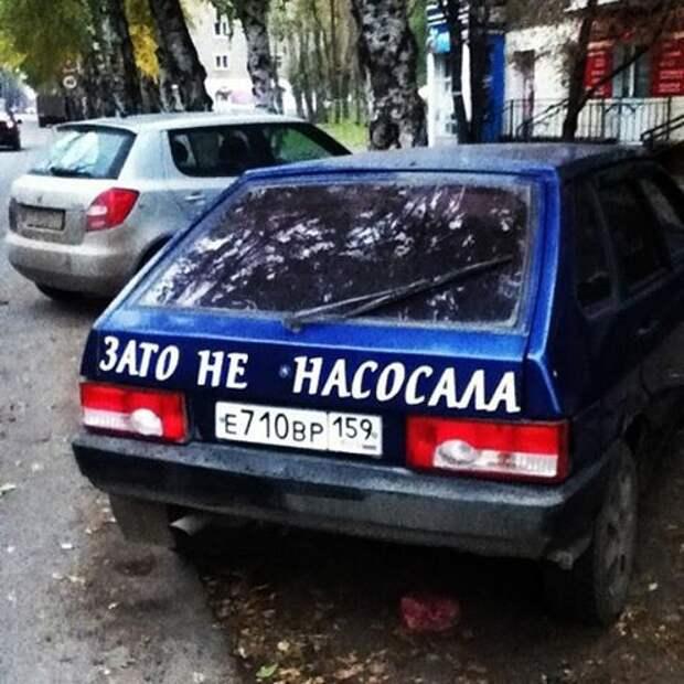 Да что тут говорить, некоторые автоледи сами начинали на отечественных ТАЗах автопром, первая любовь, россия