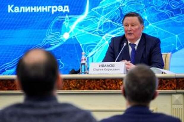 На фото: специальный представитель президента РФ по вопросам природоохранной деятельности, экологии и транспорта Сергей Иванов