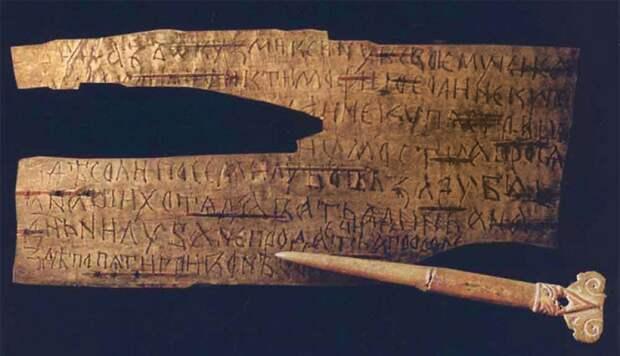 Археологи нашли в Великом Новгороде первую безграмотную грамоту