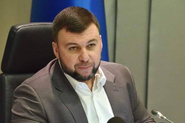 Глава ДНР подписал указ, которого все так ждали