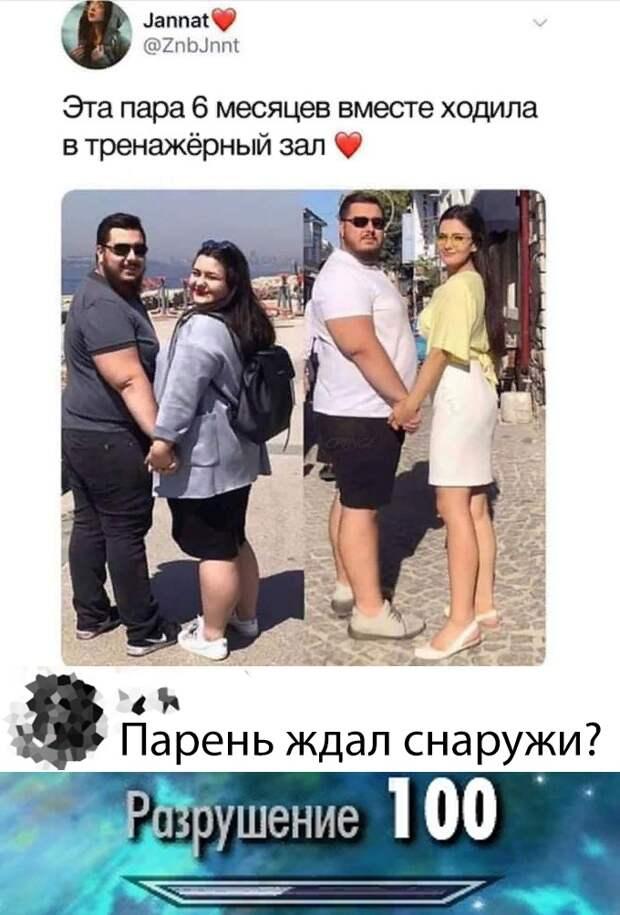Подборка картинок. Дневной выпуск (32 фото)