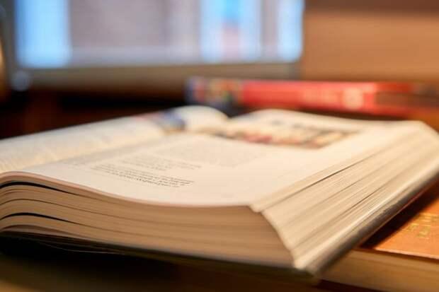 Минпросвещения нашло учебник, который Путин упомянул в послании
