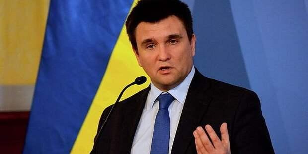 МИД Украины счел ненужной «бумажкой» заявление по итогам саммита с ЕС