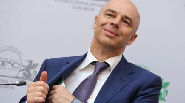 Чубайс одобрил: Силуанов отчитался в МВФ о предстоящей распродаже России