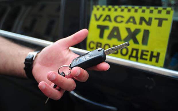 Таксист и пассажирка подрались из-за 25 рублей