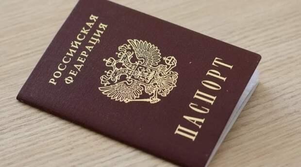 В Раду внесли закон о конфискации имущества у жителей Донбасса, получивших паспорт РФ