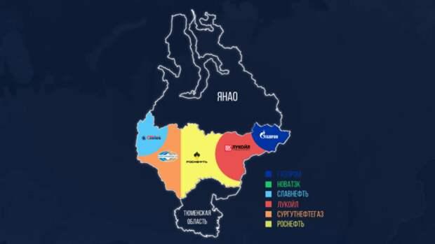 Влияние ВИНК на территорию «Тюменской матрешки»