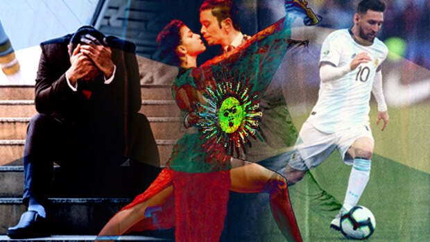 Новая Аргентина: без танго и футбола