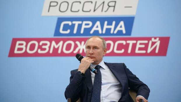 Владимир Путин начал послание к Федеральному собранию