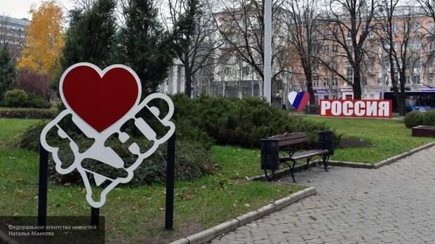 В ДНР ответили на принятую Киевом концепцию развития Донбасса