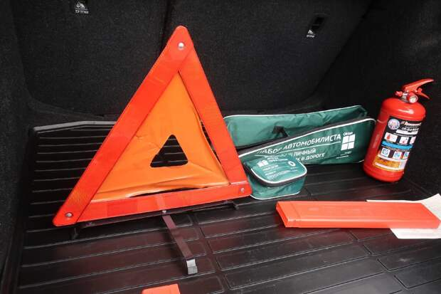 знак аварийной остановки из набора