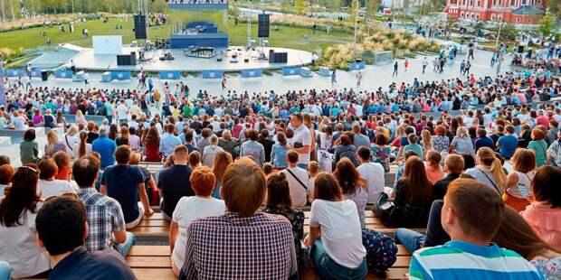 1 мая в Москве: программа мероприятий. Фото: mos.ru