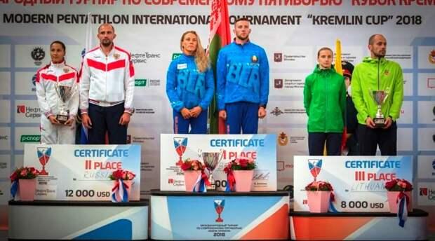 Спортсмены из Северного заняли призовые места на Кубке Кремля/фото предоставлено спортивной школой