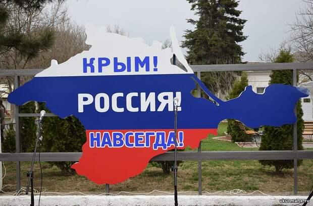 ВБоснии иГерцеговине будут добиваться признания Крыма российским