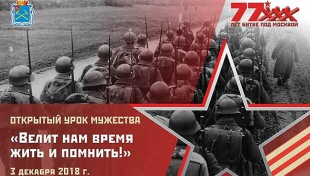 В Подольске 3 декабря активистам объединения «Память» вручат награды