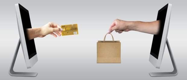 ecommerce-2140603_1920-1024x438 Что делать, если обманули на Авито