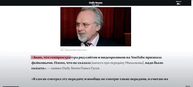 """Новый """"Бесогон"""" снова запретили: О чём сказал Михалков"""