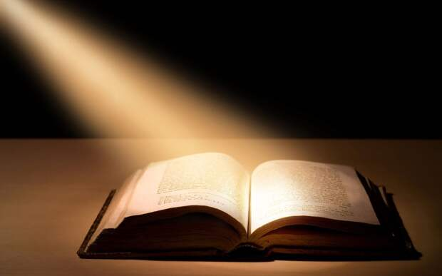Согласуется ли Библия с наукой?