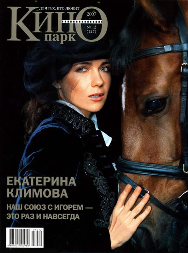 Шикарная фотоссесия Екатерины Климовой