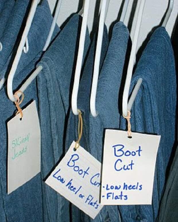 Просто отличный вариант оптимально организовать пространство в шкафу с джинсами, которые обозначены бирками.