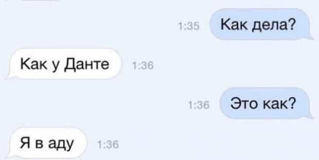http://www.bugaga.ru/uploads/posts/2014-11/thumbs/1416844183_sms-dialogi-3.jpg