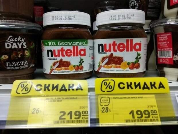 Ночной кошмар маркетолога