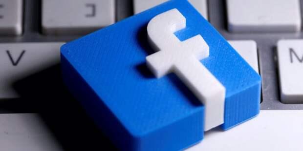 «Получает чрезвычайно частные и интимные данные». Американка будет судиться с Facebook из-за слежки