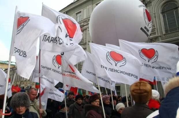 Партия пенсионеров пожаловалась в Генпрокуратуру на Министерство труда