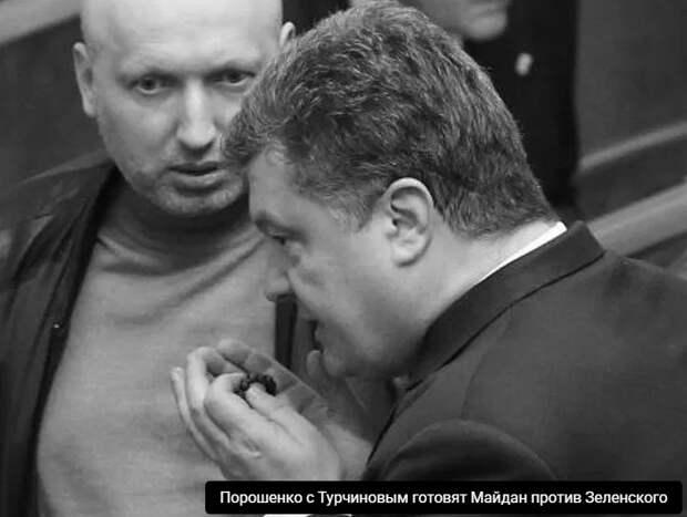 Для Майдана денег мало: нужна поддержка Запада