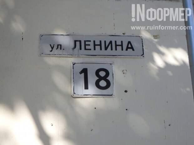 Бомж из Севастополя отправился искать Ленина?