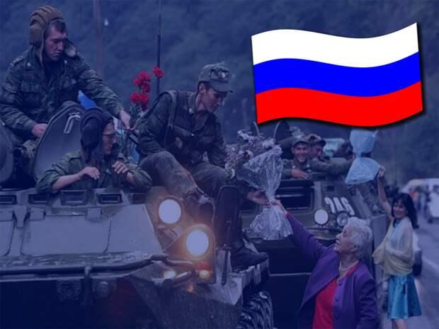США требуют от России убрать военные базы из Южной Осетии [и Абхазии] и отозвать признание республик
