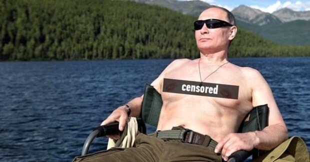 Путин с голым торсом 2017