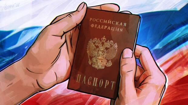 Украинцы массово получают российское гражданство