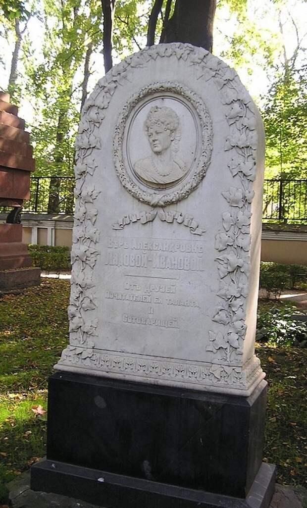 Мемориальный памятник Веры Лядовой.